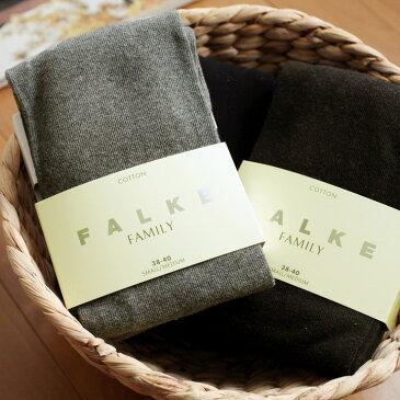 ファルケ FAMILY コットンタイツ/FALKE