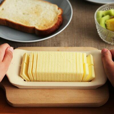 地味に便利。もっと切りたくなるバターカッターは、バター1箱分を1つ約5gの塊に切り分けてくれる