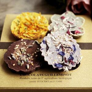 スイーツ/チョコレート/オーガニック/花チョコ/フランス /アンジェCHOC'FLEURS 花チョコレー...