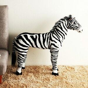 座れる動物スツール ゼブラ