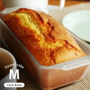 オーブン パウンドケーキ