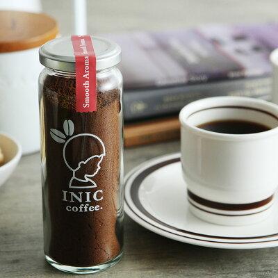 INIC cofee スムースアロマ 瓶55g
