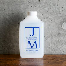 フレッシュサニタイザー 詰め替え用ボトル 1L 除菌用アルコール