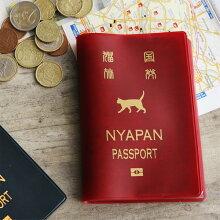 パスポートカバー ネコ