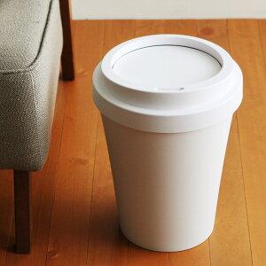 QUALY コーヒービン ダストボックス/クオリー