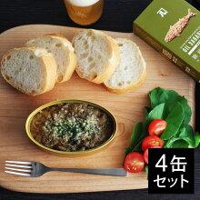 オイルサバディン(さば燻製油漬け) 4缶セット