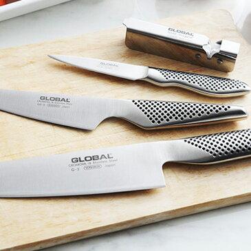 GLOBAL 包丁 牛刀4点セット/グローバル