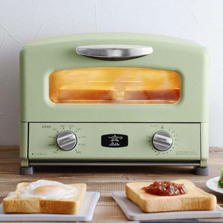 アラジン トースター グラファイト グリル&トースター 4枚焼き/Aladdin AGT-G13A【送料無料】