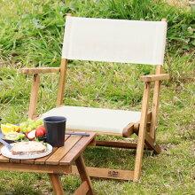 アカシア材 フォールディング チェア【アウトドアチェア ウッドチェア アカシア 折りたたみ キャンプ ピクニック】