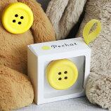 Pechat(ペチャット) ボタン型スピーカー【あす楽対応】