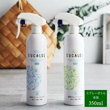 EUCALOL 天然植物素材 クリーナーワックス/ユーカロール