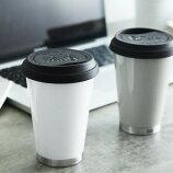 thermo mug コーヒータンブラー 350ml