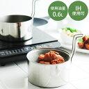 最大1400円クーポン ストウブ 鍋 Staub フォンデュセット20cm NEW SET FONDUE Set fondue redondo ホーロー キッチン用品 あす楽