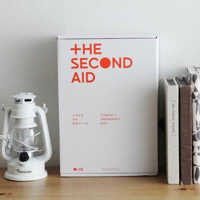 A4サイズに必要なものがぎゅっ!東日本大震災の教訓が活かされた防災セット