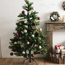 クリスマスツリー 150cm/RSグローバルトレード社【送料無料】