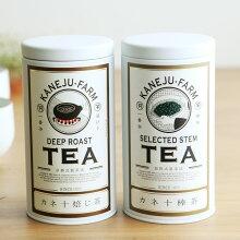 カネ十農園 カネ十棒茶/カネ十焙じ茶 缶入 100g