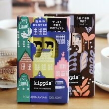 kippis coffee パウダーコーヒー 12P