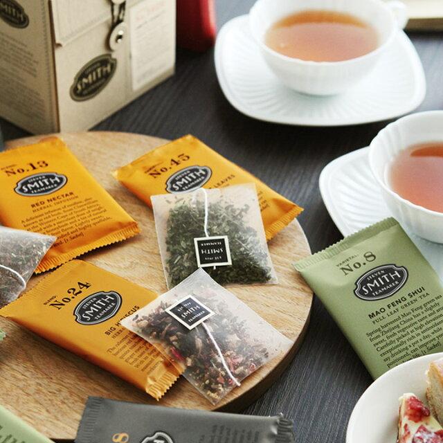 【予算別】ギフトにおすすめの紅茶20選!プチプラから有名ブランドまで