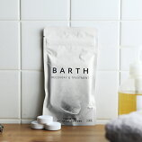 重炭酸入浴剤 薬用 BARTH 美容液に浸かるような中性重炭酸入浴剤 9錠