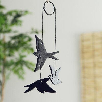 南部鉄でできた、幸せを運ぶ燕の風鈴