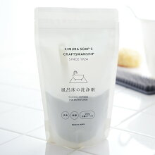風呂床の洗浄剤 洗浄・除菌 日本製