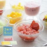 スムージーとかき氷が作れる 雪氷 果肉入り 3種セット (各5袋 計15袋セット)