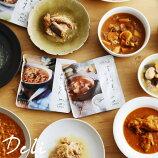 IZAMESHI Deli ひと手間プラスのプレミアム保存食