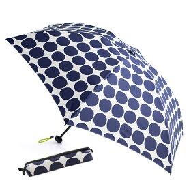 HUS. カーボンスリム レイン 軽量折りたたみ傘