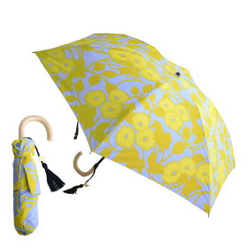 Saison Tourne Umbrella レイン長傘 COPENHAGEN/セゾントルヌ