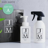 ジェームズマーティン ギフトセット A JAMES MARTIN