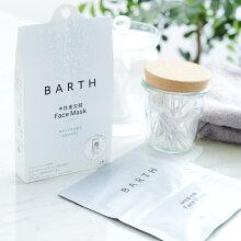 バース 中性重炭酸フェイスマスク 1包入/BARTH