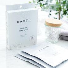バース 中性重炭酸フェイスマスク 3包入/BARTH