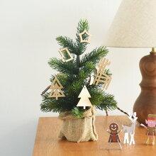 クリスマスツリー 卓上/RSグローバルトレード社