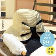 【洗える】ポケッタブル ブレードハット【送料無料】