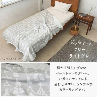 寝汗もぐんぐん吸い取っちゃう!丸洗い可能で通年使える北欧風柄の今治タオルケット