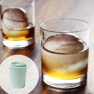 透明な丸氷がつくれる製氷器/Ice Ball Maker Premium