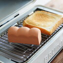 トーストスチーマー(所さんお届けモノですで紹介)のお取り寄せ 珪藻土で高級トースターのように