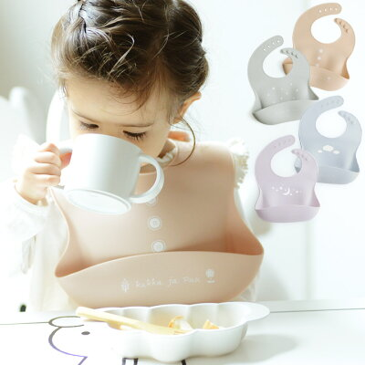 周りもお洋服も汚さずスマートに。丸洗い可能&食べこぼしキャッチ用ポケット付きシリコンビブで、子供の食事も安心!
