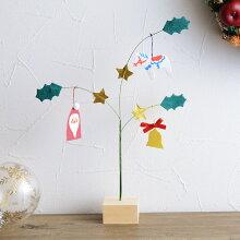 中川政七商店 クリスマス置き飾り(10%OFF)