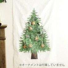 クリスマスタペストリー ミニツリー 84cm