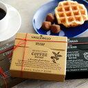 ベルギー発・最高級コーヒー ヴァスコベロ ドリップバッグコーヒー 5個入り VASCOBELO