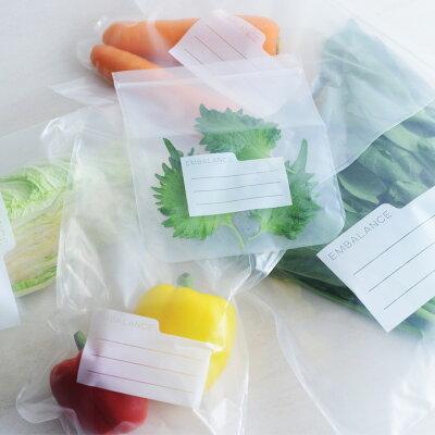 食品ロスを減らせる!食品の鮮度を長持ちさせてくれるエンバランス加工の保存袋