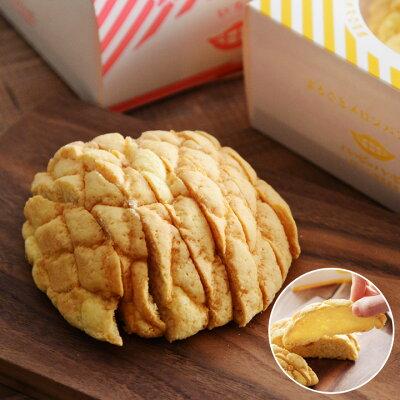 メロンパンをまるごとラスクにしちゃいました!パッケージも超キュートな「まるごとメロンパンラスク」