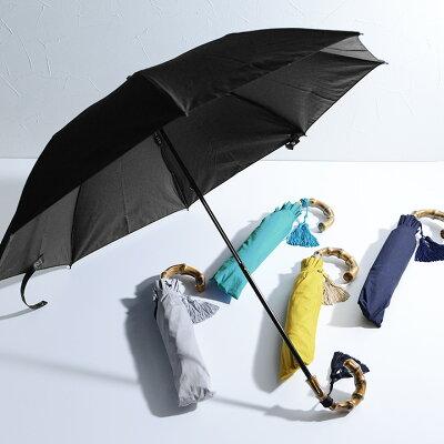 紫外線99.99%以上カット!タッセルが揺れる大人気のWAKAOの折りたたみ晴雨兼用傘に、遮光生地バージョンが登場!