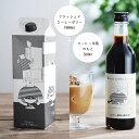 itoyacoffee クラッシュドコーヒーゼリー&コーヒー牛乳のもと 2種類セット【送料無料】