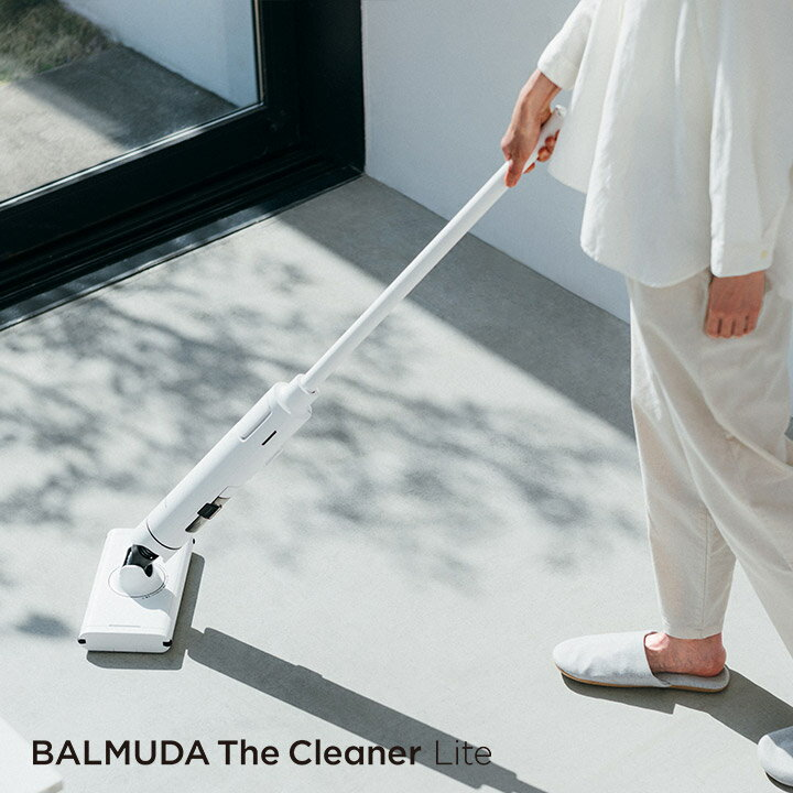 BALMUDA The Cleaner/バルミューダ ザ・クリーナー 掃除機【送料無料】