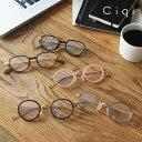 Ciqi スクリーングラス/PCメガネ PC眼鏡 ブルーライトカット・UVカット付眼鏡【選べるカタチ・カラー】