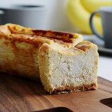 神バナナチーズケーキ【送料無料】