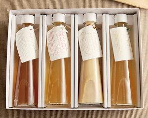 Confiture et Provence ジンジャーシロップ冬味4本セット(プレーン・北海道ミルク・リンゴはちみつ・ゆず)【楽ギフ_包装】【楽ギフ_のし宛書】