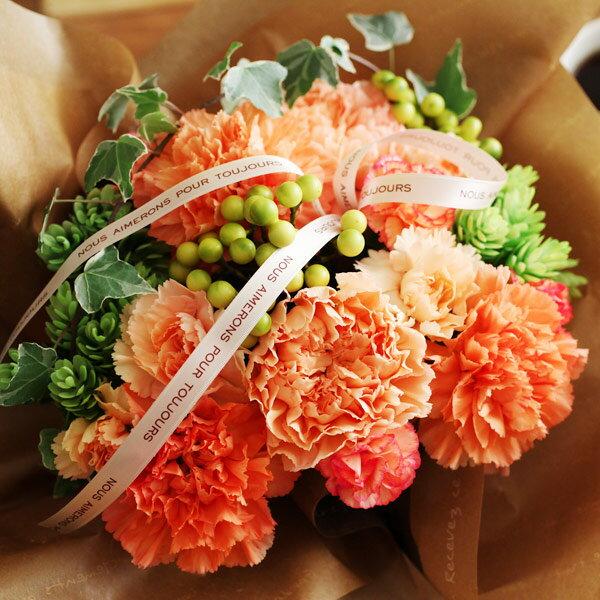 2015 母の日のお花 Merci メルシー